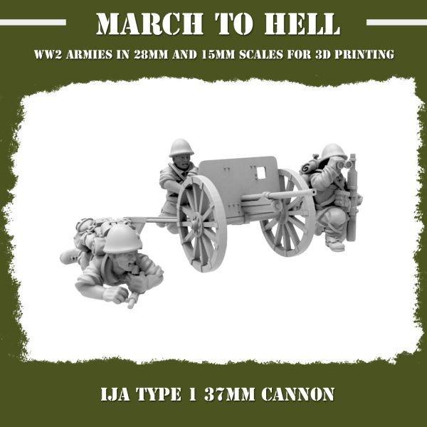 IJA Type 1 37mm cannon 3d Printed