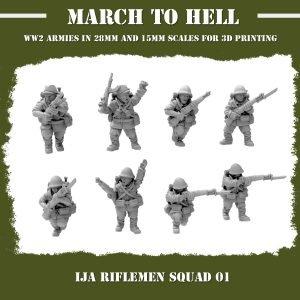 IJA riflemen squad 3d printed