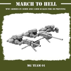 USM Machine Gun team 01