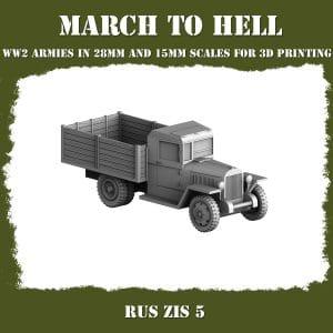 ZIS 5 3d printed