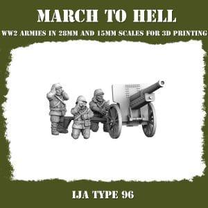 IJA TYPE 96 ww2 cannon 3d printed miniatures