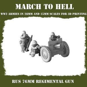 RUS 76mm regimental gun 3d printed miniatures